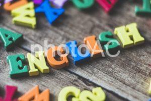 社会人が英語を勉強する時間を確保する方法